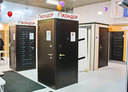 магазин двери металлические варшавское шоссе